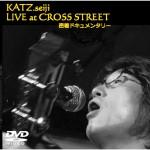 KATZ.seiji LIVE at Cross Street 密着ドキュメンタリー