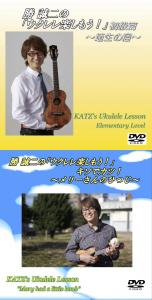 【セット1】埴生の宿&メリーさんのひつじ+特典DVD vol.1「急げ!サイダーポップ」