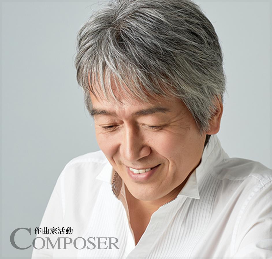 作曲家・勝誠二の活動情報